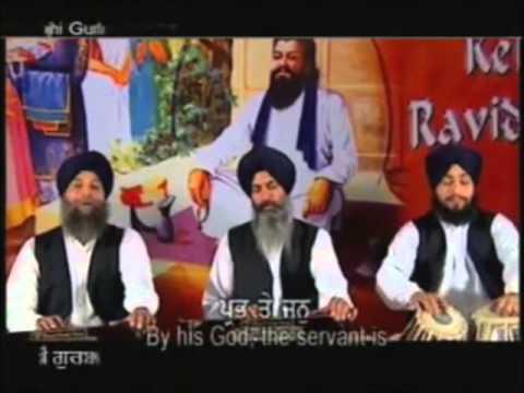 Keh Ravidass Tohi Mohi ( Sikhism)