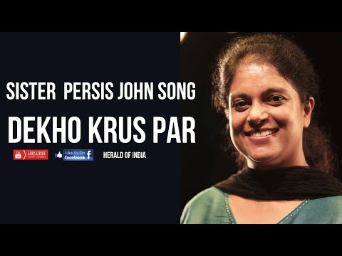 Dekho Krus Par | LYRICS + CHORD | in description) Latest Hindi Worship Song | Sister Persis John