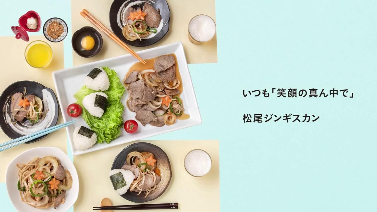 【松尾ジンギスカン公式】フライパン篇 ジンギスカンを美味しく焼く方法
