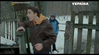 Анонс сериала Родная кровь 24 августа в 16:00 на канале Украина