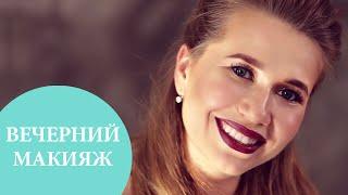 видео Греческий макияж: пошаговая инструкция
