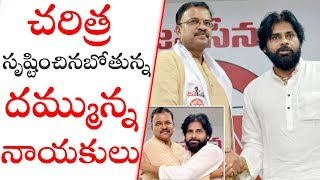 దమ్మున్న నాయకులు.., | Ex CBI JD Laxminarayana Joins Pawan Kalyan\'s Janasena Party | Ispark Media