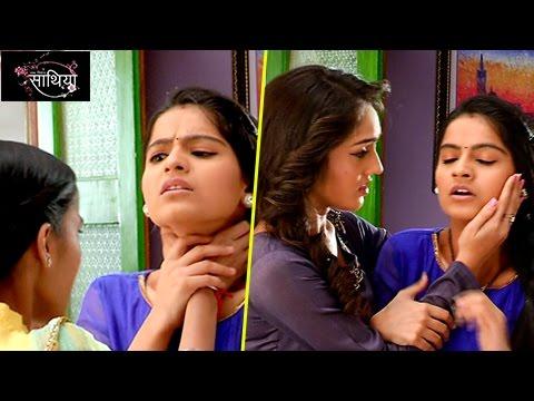 Meera SAVES Vidya From Chanda   Saath Nibhana Saathiya