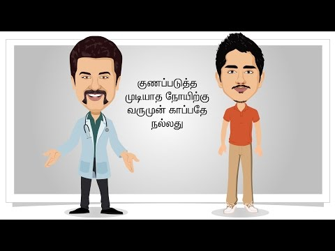TeachAIDS (Tamil) HIV Prevention Tutorial - Male Version