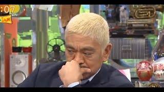 """画像 HITOSI MATUMOTO VISUALBUM""""完成"""" [ 松本人志 ] https://goo.gl/yW..."""