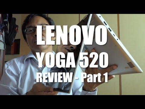 Lenovo Yoga 520 (Flex 5) Review Part 1: Unboxing