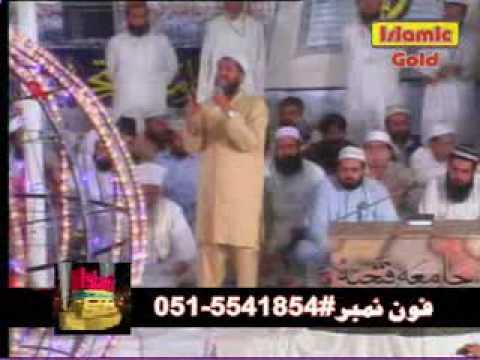 Madene kay daro dewar (Rana Usman Qasoori)