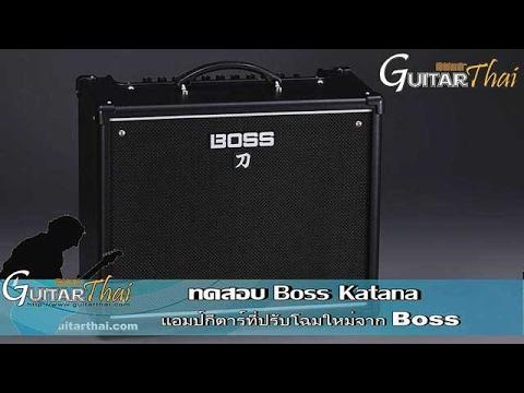review Boss Katana Amplifier 50 watt by www.Guitarthai.com