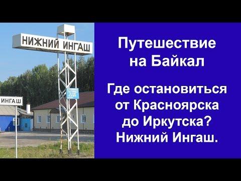 Карта Днепра. Река Днепр. Фотография Днепра. Реки Украины