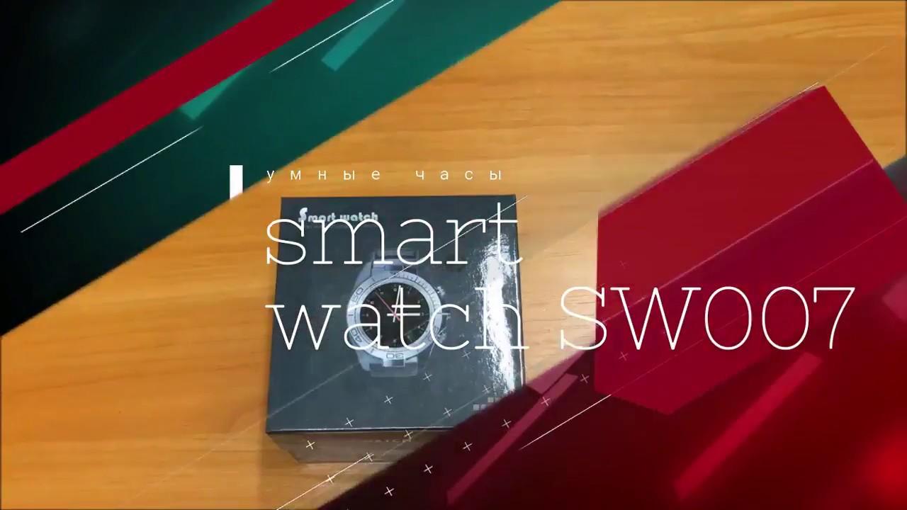 Smart watch sw007 видео youtube