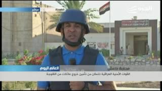 مراسل الحرة عمر: القوات العراقية ترفع العلم العراقي في حي الشهداء الأول في الفلوجة