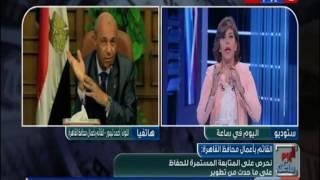 القائم بأعمال محافظ القاهرة: لن نسمح بعودة الباعة الجائلين لوسط البلد