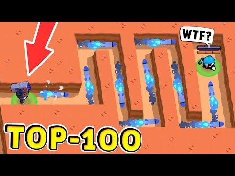 TOP 100 Funny Moments in Brawl Stars !! 1000 IQ vs NOOB !!