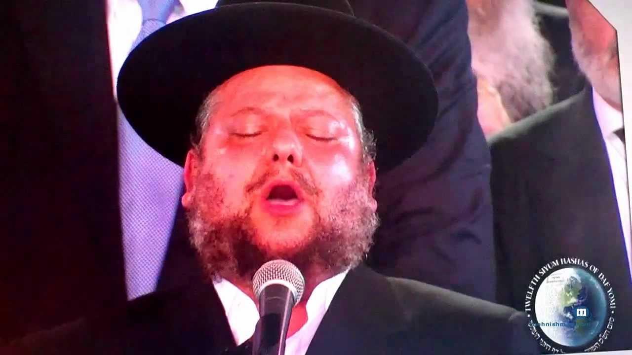 Chazzan Yitzchok Meir Helfgott saying 'Keil Molei Rachamin'
