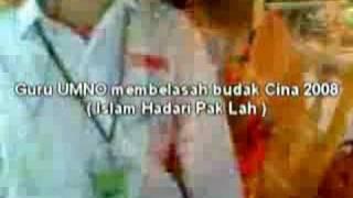 Download Video Seks Dalam Tandas, Guru UMNO Belasah Pelajar Cina 2008 MP3 3GP MP4
