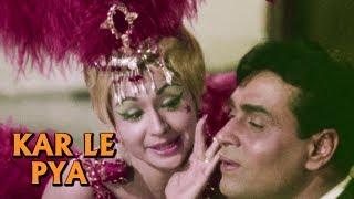 Kar Le Pyar Old Cabaret Songs , Helen , Asha Bhosle , 60's Hits , Talash