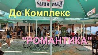 | 01.09.2019 | S KK'''' murakkab Ishqiy uchun Odesos