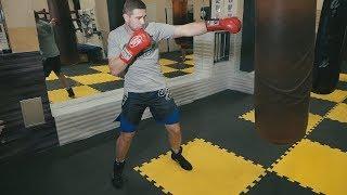 Прямые удары руками / Как научиться бить прямые удары на груше