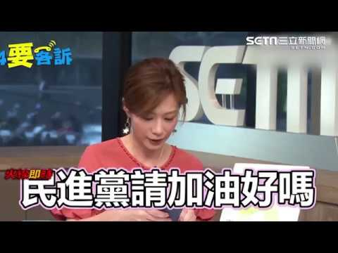 0221-午間頭條搶先看 三立新聞網SETN.com