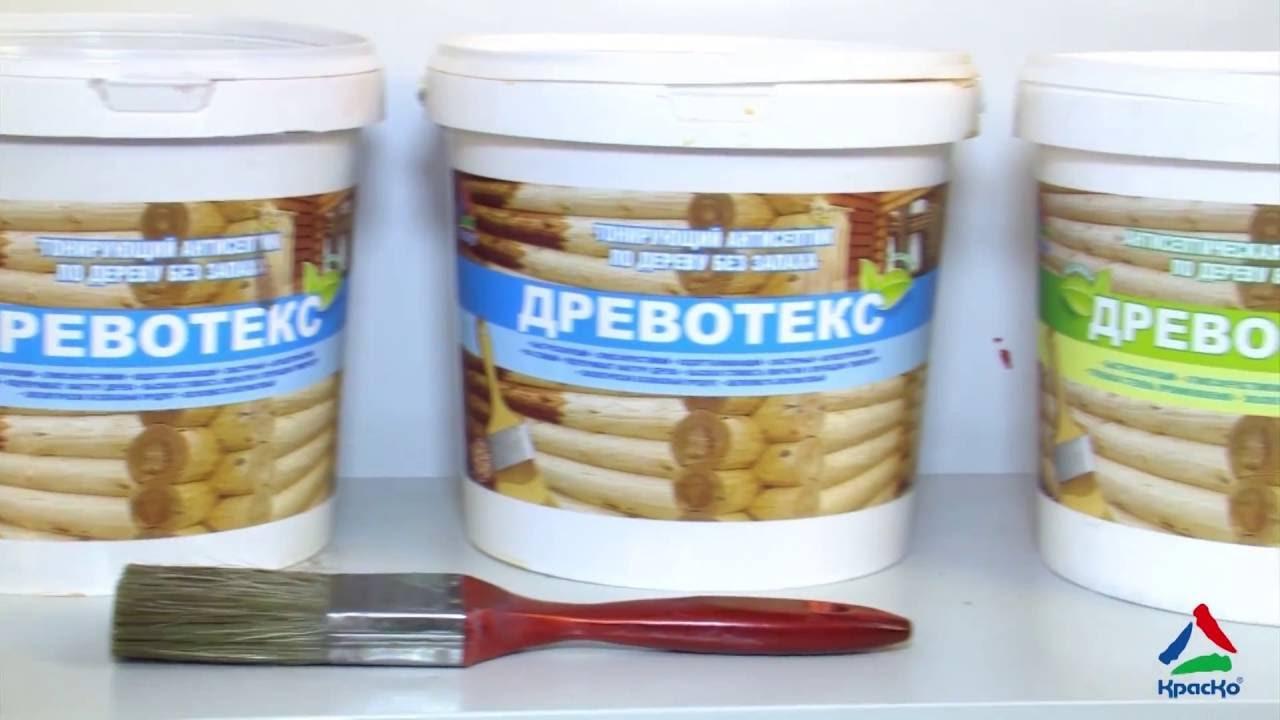 Купить лак для дерева по доступной цене в украине. Свое производство. Акриловые лаки для дерева на водной основе практически без запаха и.