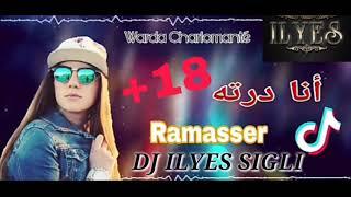 Cheba Warda Live ReMiX نديرو 1 و 2 اذا عجبتنـة نعــاودو