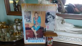 США 5 Сентября 2012 от нас ушла Виктория Фёдорова-Светлая память от katvickas98