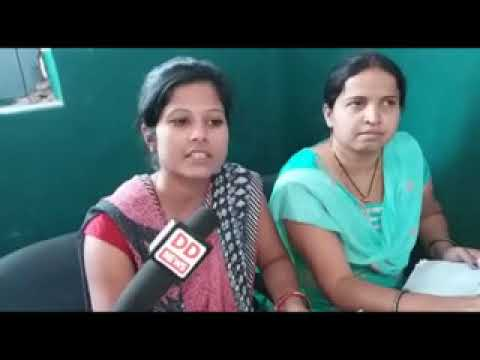 Ayushman Bharat Yojna in Nawada, Bihar