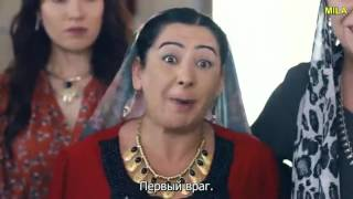 Новая невестка 14 серия субтитры на русском