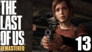 The Last of Us Remastered прохождение с Карном. #13