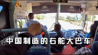 非洲坦桑尼亚长途大巴车时尚,干净,安全,舒适丨环球旅行737天【鞋底骑车环球旅行】