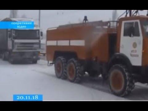 ТРК ВіККА: Через перші снігопади черкаські рятувальники працюватимуть у посиленому режимі