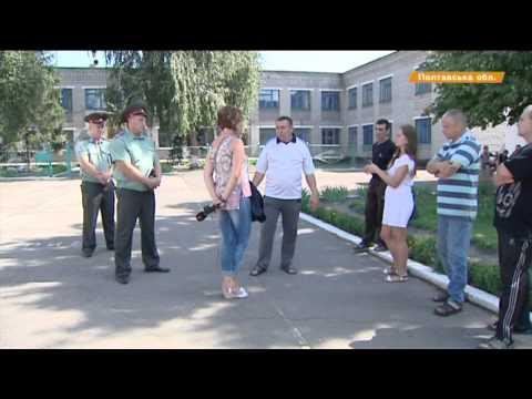 украина.комсомольск-на-днепре.интим знакомства