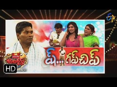 Extra Jabardasth | 30th  December 2016| Full Episode | ETV Telugu