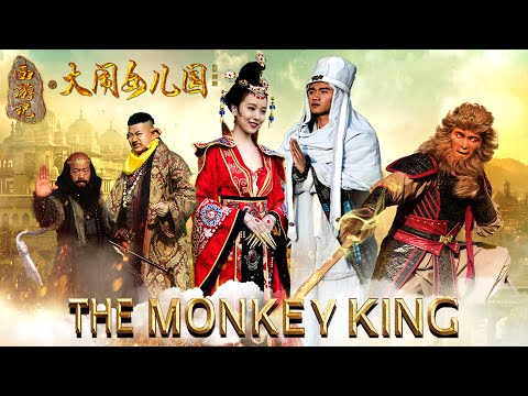 The monkey king 3 hindi full movie free download