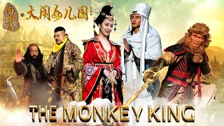 [Full Movie] The Monkey King 3, Eng Sub 西游记女儿国 | Myth Comedy 神话喜剧片 1080P