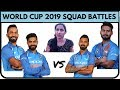My World Cup 2019  India Team | ICC Cricket World Cup Squad | Cricket With Snehal Hindi
