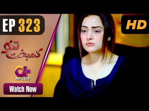 Kambakht Tanno - Episode 323 - Aplus Dramas