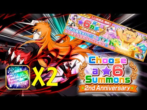 Bleach Brave Souls Choose a 6 Star LIVE and Step Ups Part 4