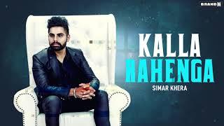 Kalla Rahenga | Simar Khera | Full Song | Latest Punjabi Songs 2019