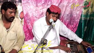 kia sunawan hall dukhen da singer safdar Abbas safdar khosa studio