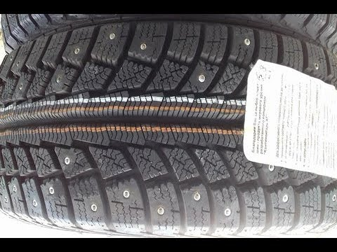 Зимняя шина Contyre Arctic Ice 3 185/60 R14 82T - YouTube
