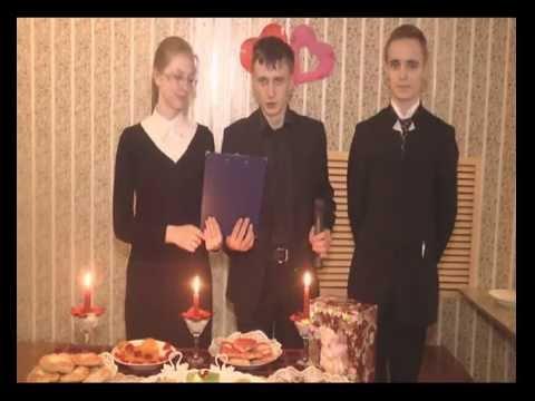 День Святого Валентина в школе №6