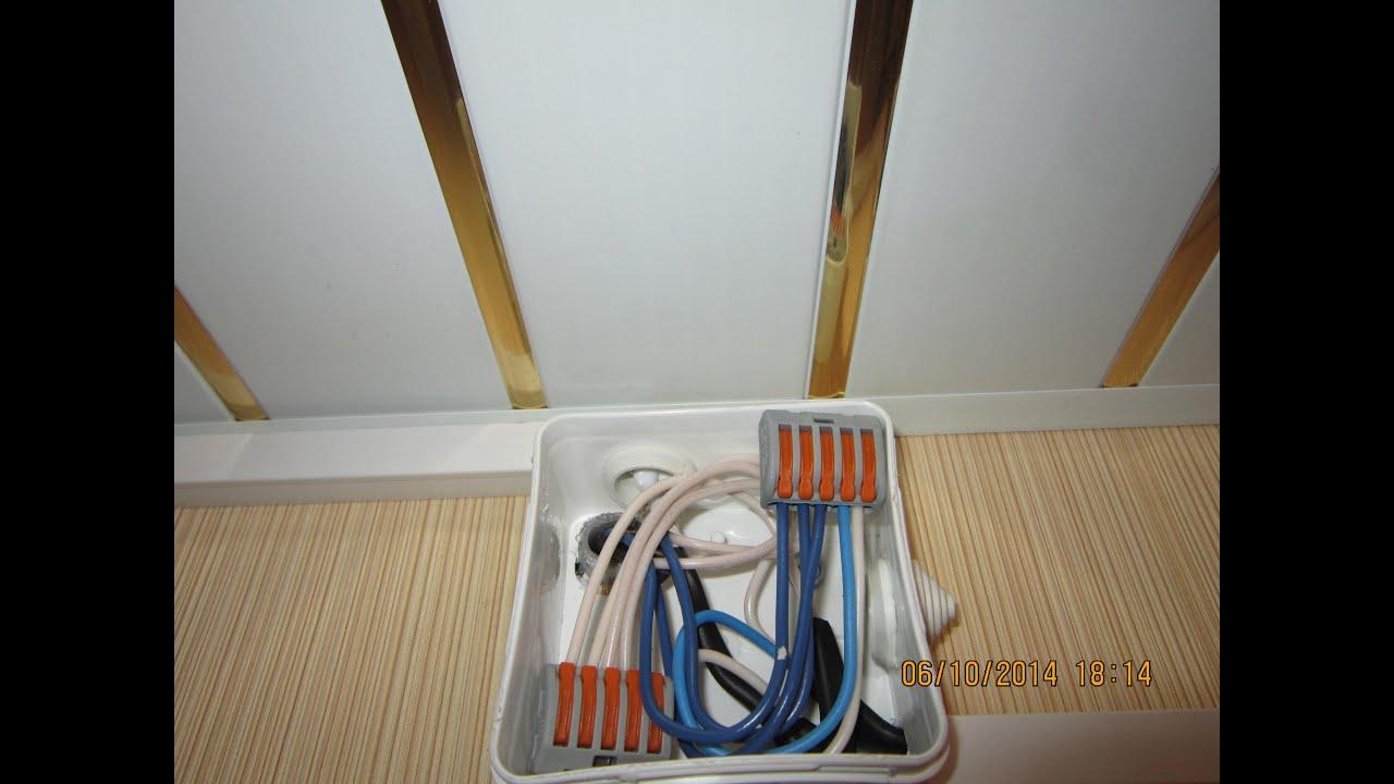 Пластиковые кабель-каналы элекор для электропроводки. Чтобы купить кабель-канал оформите заказ (заполнив всего 3 поля) либо позвоните. На страницах действительные цены. В наличии на складе в харькове 2 метровые белые короба всех представленных размеров. При поступлении оплаты до.