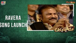 Ravera Song Launch At Luckunnodu Audio Launch - Vishnu Manchu, Hansika Motwani