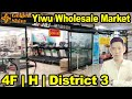 Yiwu Futian Market | 4F | H | District 3 | Yiwu Trade Center