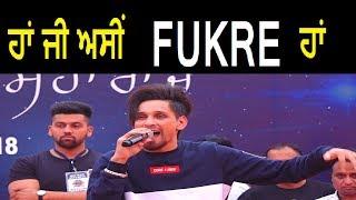 🔴   Hun Keh Fukra | Full Video Song 2019 | Kambi | Mast Shivgiri Shankari ji Maharaj |