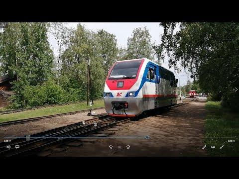 Детская железная дорога Санкт-Петербург | Children's Railway St. Petersburg