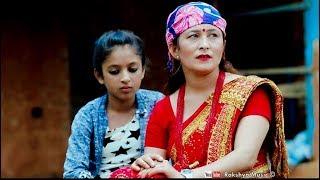 """साह्रै मिठो अनी बिरह लाग्ने  तीज गीत"" New Nepali Teej Song 2074/2017 By Roshan Kutal Chhetri &Ashmi"