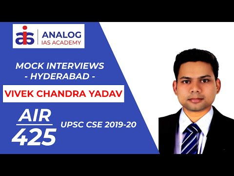 Analog IAS Academy student Vivek Chandra Yadav - AIR 425, UPSC CSE 2019-20 | Topper's Interview
