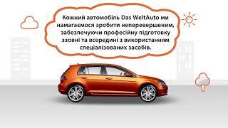 Das WeltAuto Ukraine
